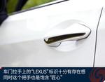2016款 雷克萨斯RX200t 四驱F SPORT