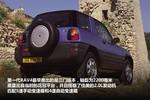 2014款 丰田RAV4 2.5L 自动四驱尊贵版