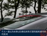 2018款 奥迪A5 45TFSI Sportback quattro 运动版