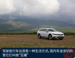 2018款 大众蔚揽 380TSI 四驱纵行版