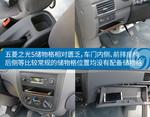2015款 五菱之光S 1.2L 实用型