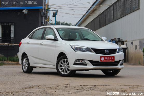 少量现车促销 购悦翔V7最高优惠2000元