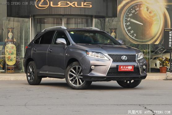 雷克萨斯RX270最高优惠3.5万元现车销售