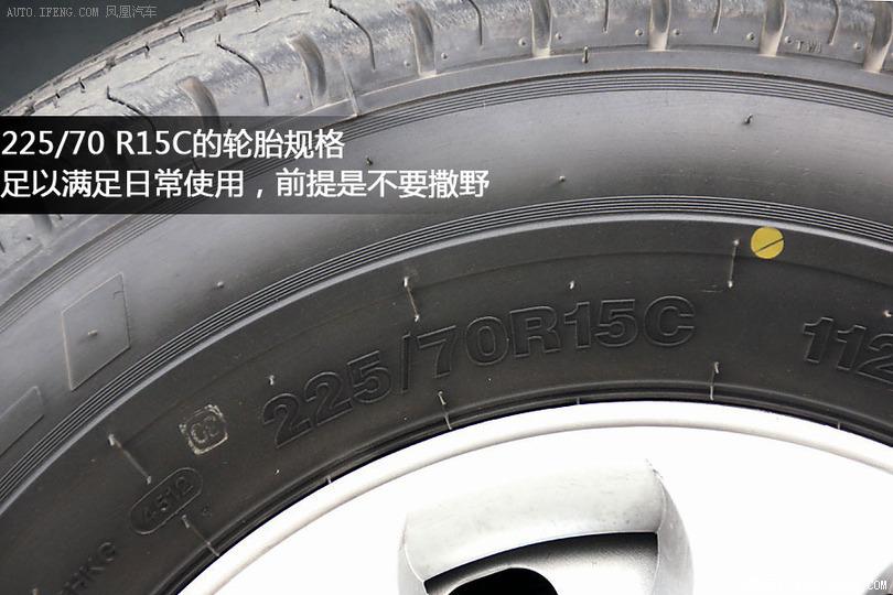 【星锐图片】_2013款 1.9t 4系星快运图片 江淮_汽车