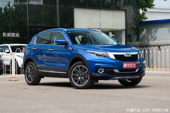 【南昌】恒致观致5 SUV 可优惠1.69万元