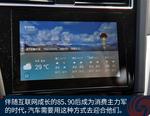 2017款 启辰D60 1.6L 自动旗舰型