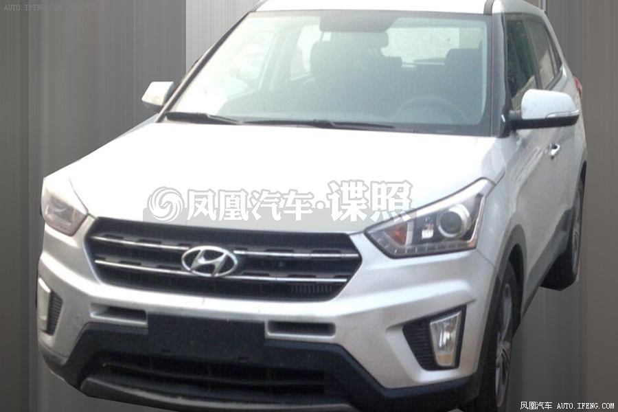 2014 - [Hyundai] iX-25 - Page 6 2102729_3