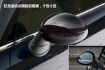 2011款 MINI CLUBMAN 1.6L COOPER Hampton 50周年限量版