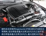 2018款 捷豹XFL 2.0T 250PS 尊享版