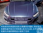 2018款 奥迪A7 55 TFSI quattro