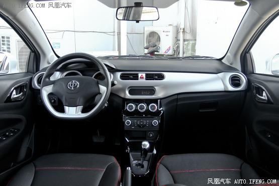 2012款 中华H230 1.5L 自动精英型