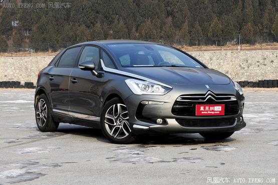 2012款DS5有大量现车