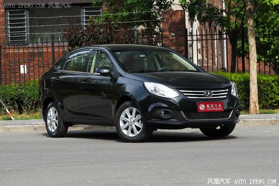 江淮和悦A30可享0.5万元补贴 现车销售