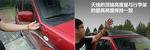 2013款 日产帕拉丁 2.4L 四驱豪华纪念版