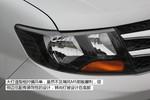 2015款 江淮瑞风M3 1.6L 豪华智能型