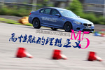 宝马M5图解图片