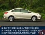 2017款 丰田威驰 1.5L CVT中配版