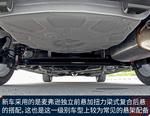 2017款 吉利帝豪 三厢百万款 1.5L CVT向上互联型
