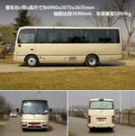 2013款 日产碧莲 4.5L 基本型
