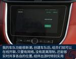 2018款 荣威RX3 18T 自动互联网智尊版
