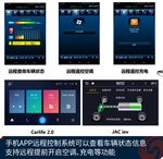 2018款 江淮iEV6E运动版