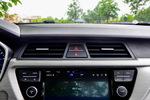 2019款 吉利远景X3 1.5L 手动尊贵型