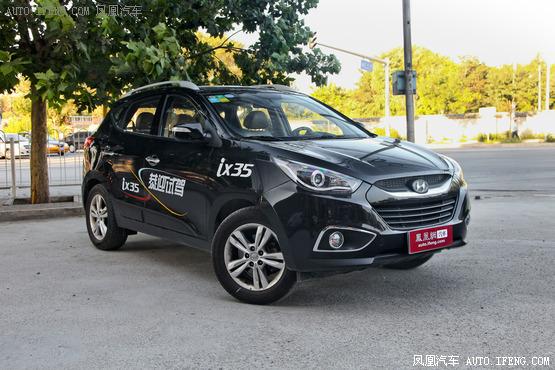 北京现代ix35现金优