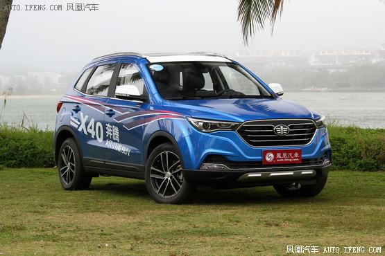 济宁奔腾X40可优惠1万元 欢迎试乘试驾