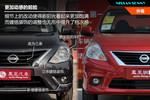 2014款 日产阳光 1.5XL 自动豪华版