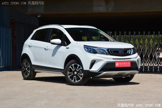济宁远景X3享优惠3000元 店内现车在售