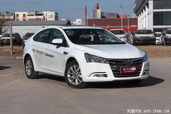 2013款 纳智捷5 Sedan 1.8T 自动旗舰型