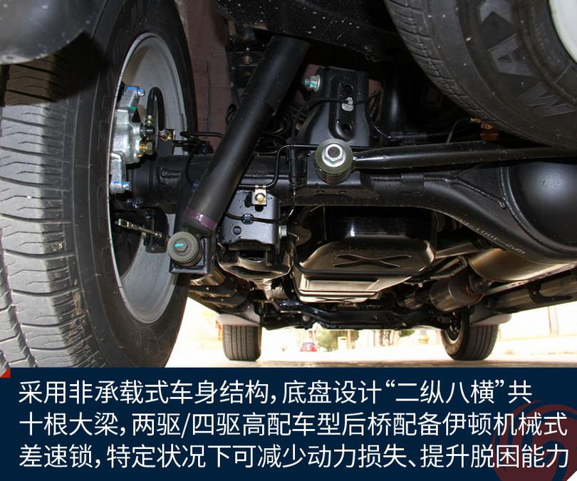 江铃驭胜柴油版发动机电路图