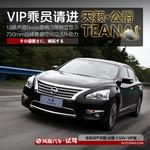 2013款 公爵 2.5L XV VIP版