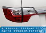 2015款 威旺M30 1.5L 手动舒适型DAM15
