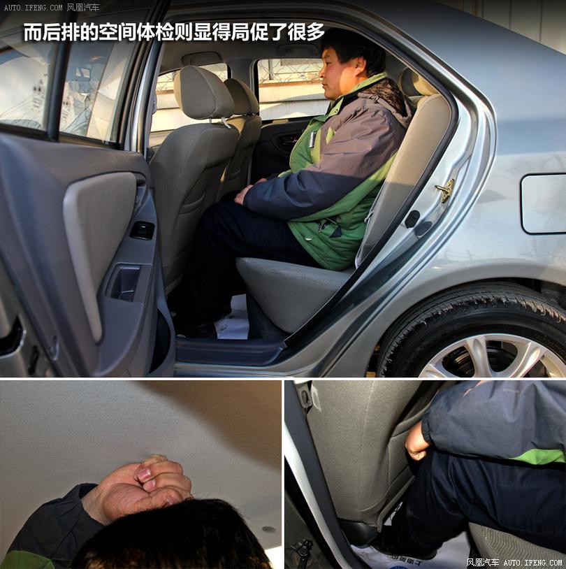 【金刚图片】_2013款 1.5l 手动精英型图片 吉利_汽车