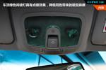 2014款 荣威350C 1.5L 自动迅悦版