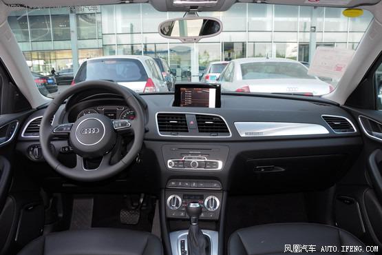 2015款 奥迪Q3 40TFSI quattro 豪华型