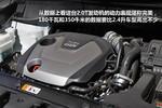2013款 现代胜达 2.0T 自动四驱顶级型