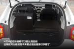 2013款 中华H220 1.5L AMT天窗版