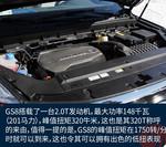 2017款 传祺GS8 320T 两驱豪华智联版