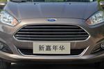 2013款 福特嘉年华 三厢 1.5L 自动旗舰型