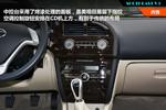 2014款 东南V3菱悦 1.5L 手动高配版
