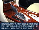 2015款 丰田皇冠 2.0T 尊享型