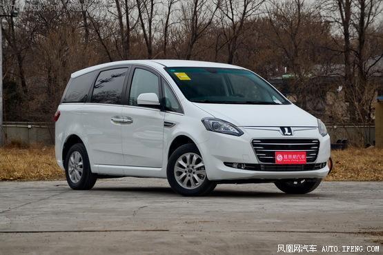 重庆纳智捷大7 MPV送大礼包 现车销售