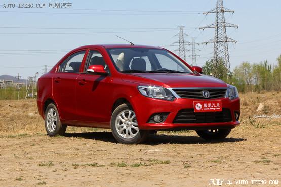 2015款 长安悦翔V3 1.4L 手动美满型