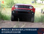 2016款 Jeep大切诺基 3.6L 豪华尊悦版