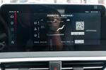 2019款 大通G50 1.5T 自动 尊享型 国VI