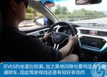2016款 江淮iEV6S 基本型