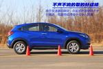 2015款 本田缤智 1.5L CVT两驱舒适型