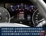 2016款 凯迪拉克XT5 28T 铂金版